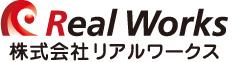 熊本のシステム開発・FileMaker開発なら株式会社リアルワークス